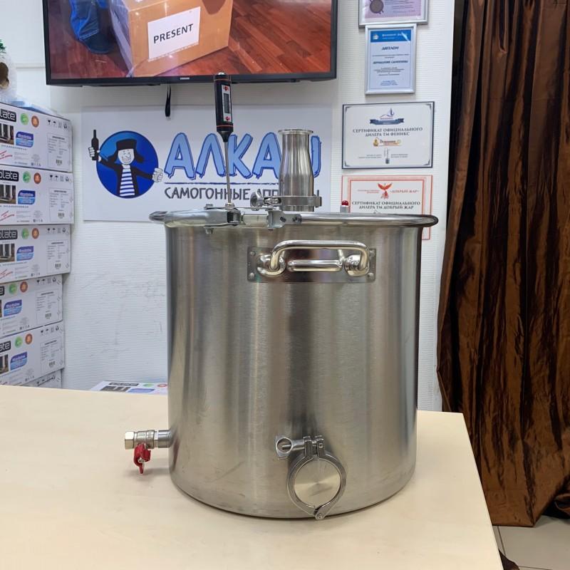 Перегонный куб АЛКАШ 37 литров кламп 1,5 под ТЭН с зиговкой с купольной крышкой