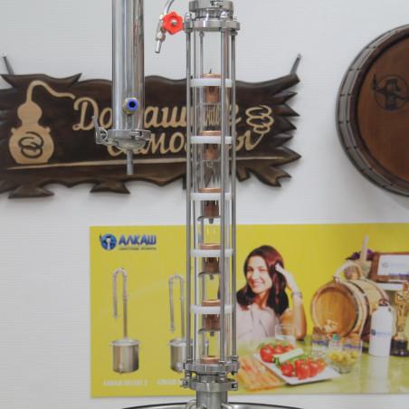 Тарельчатая колонна АЛКАШ D51, 6 тарелок, 1 медный колпак (стекло)