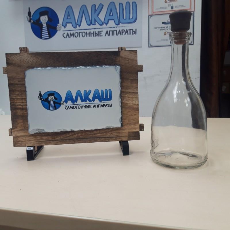 Бутылка для самогона 0,5 литра