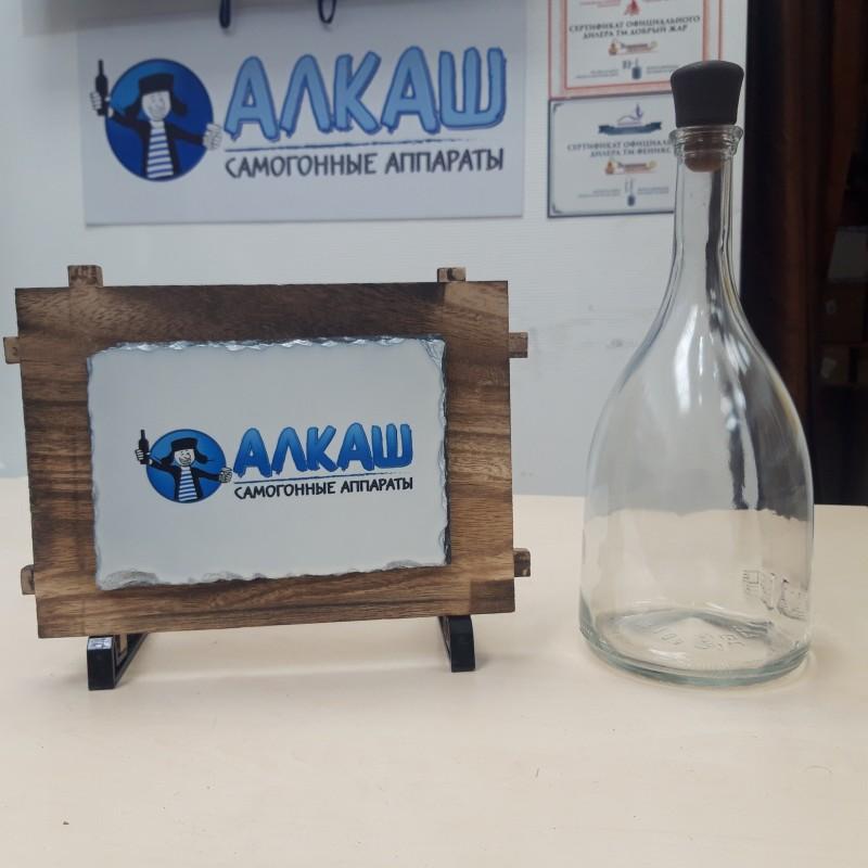 Бутылка для самогона 1 литр