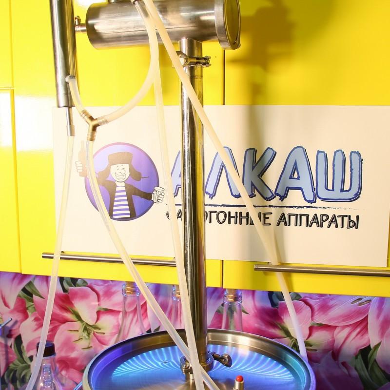 Купить самогонный аппарат Алкаш Напосошок PRO (дистиллятор)