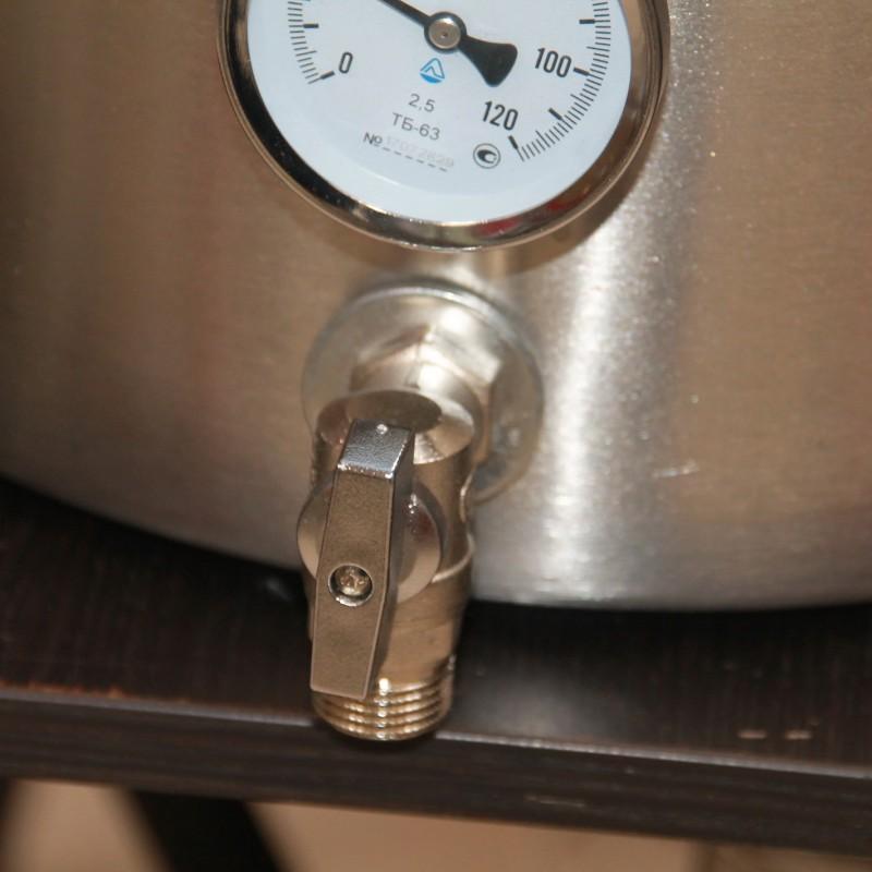 Купить самогонный аппарат Алкаш Петрович 2 (дистиллятор):  20, 25, 30, 37, 50 литров
