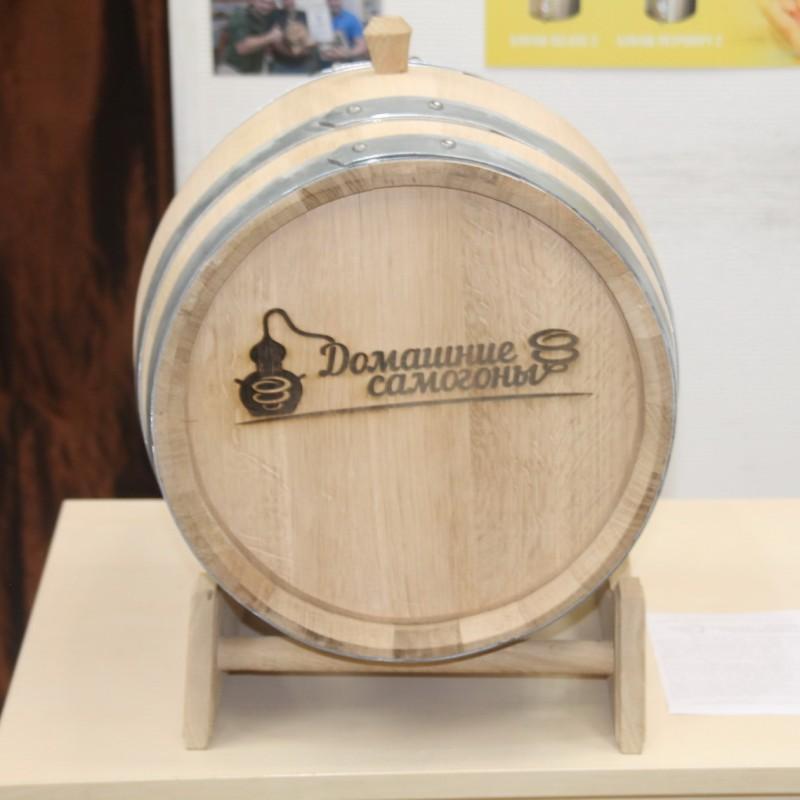 Бочка фирменная Домашние самогоны(ПРЕМИУМ) 30 литров с подставкой