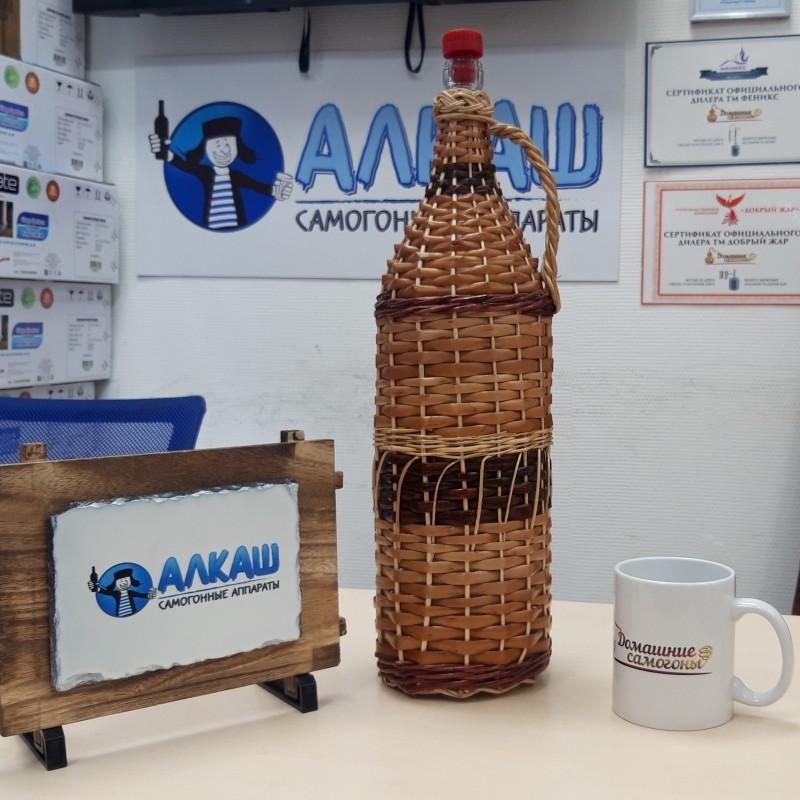 Бутыль русская четверть 3 литра с прутьями лозы