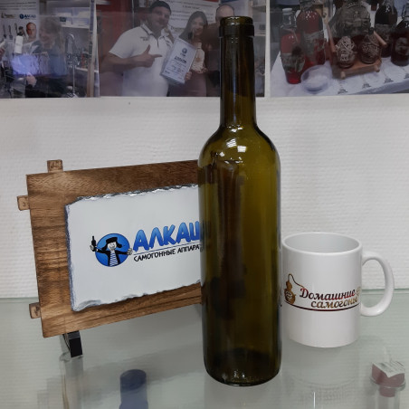 Бутылка Винная БОРДО 0,7 литра