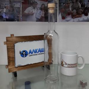 Бутылка ОРИГИНАЛЬНАЯ 0,5 литра