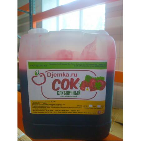 Сок клубничный концентрированный Djemka 5 кг.