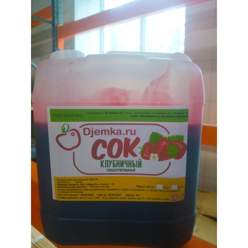 Сок клубничный концентрированный Djemka 5 литров