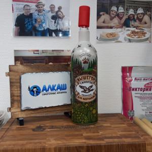 Бутылка с мерной шкалой для охотников 1 литр