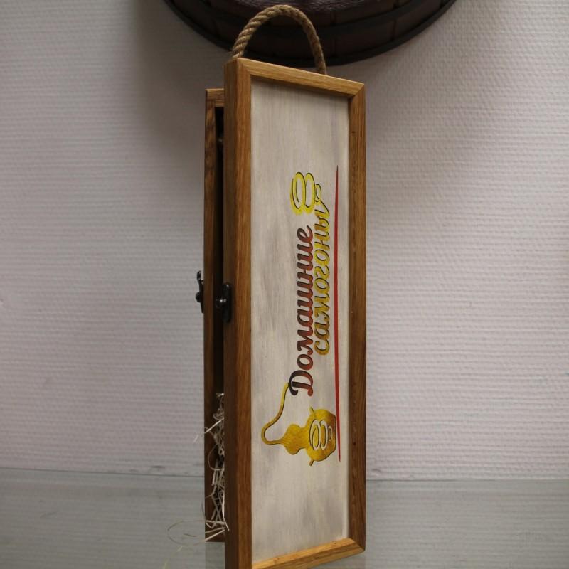 Футляр из дуба для бутылки Домашние самогоны