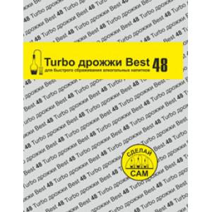 Спиртовые турбо-дрожжи Best 48(130 гр)