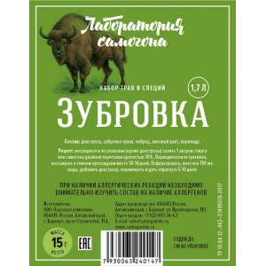 """Настойка """"Лаборатория Самогона"""" Зубровка"""