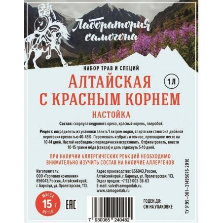 """Настойка """"Лаборатория Самогона"""" Алтайская с красным корнем"""