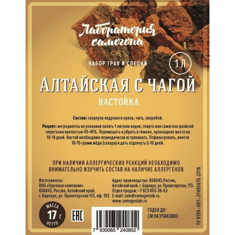 """Настойка """"Лаборатория Самогона"""" Алтайская c чагой"""