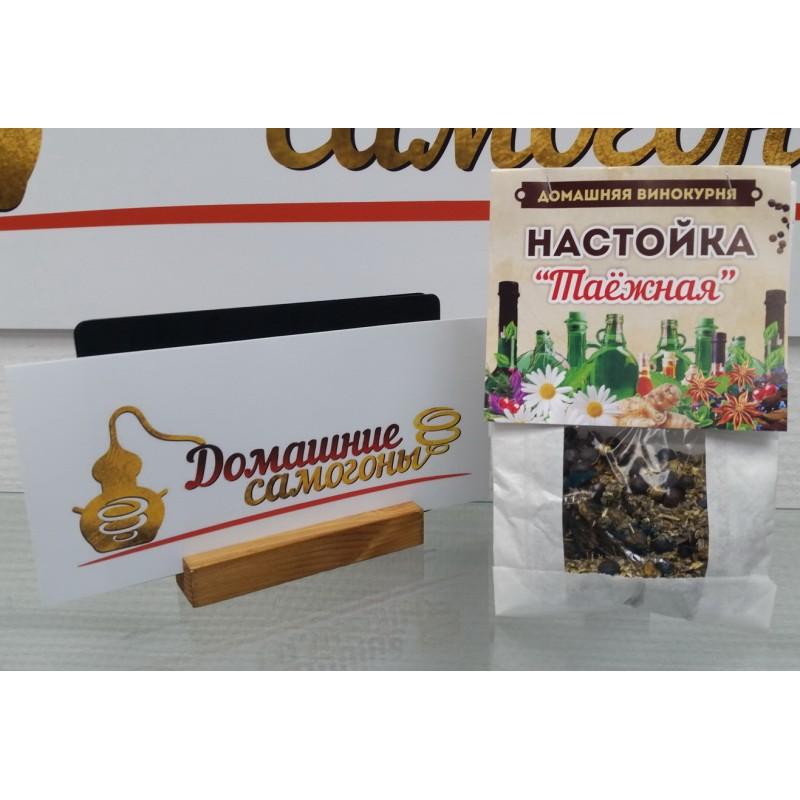 Настойка Домашняя винокурня «Таёжная», 50 гр