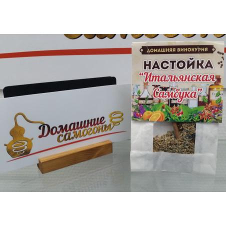 Настойка Домашняя винокурня «Итальянская самбука», 50 гр