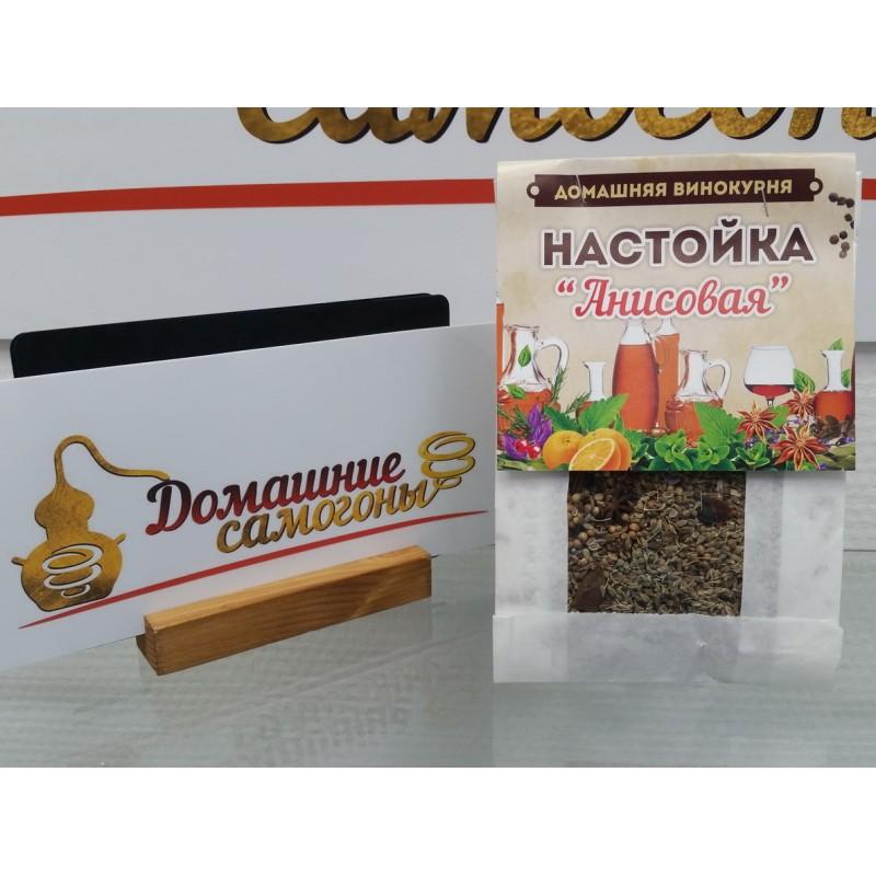 Набор для настойки самогона «Анисовая» (50 гр)