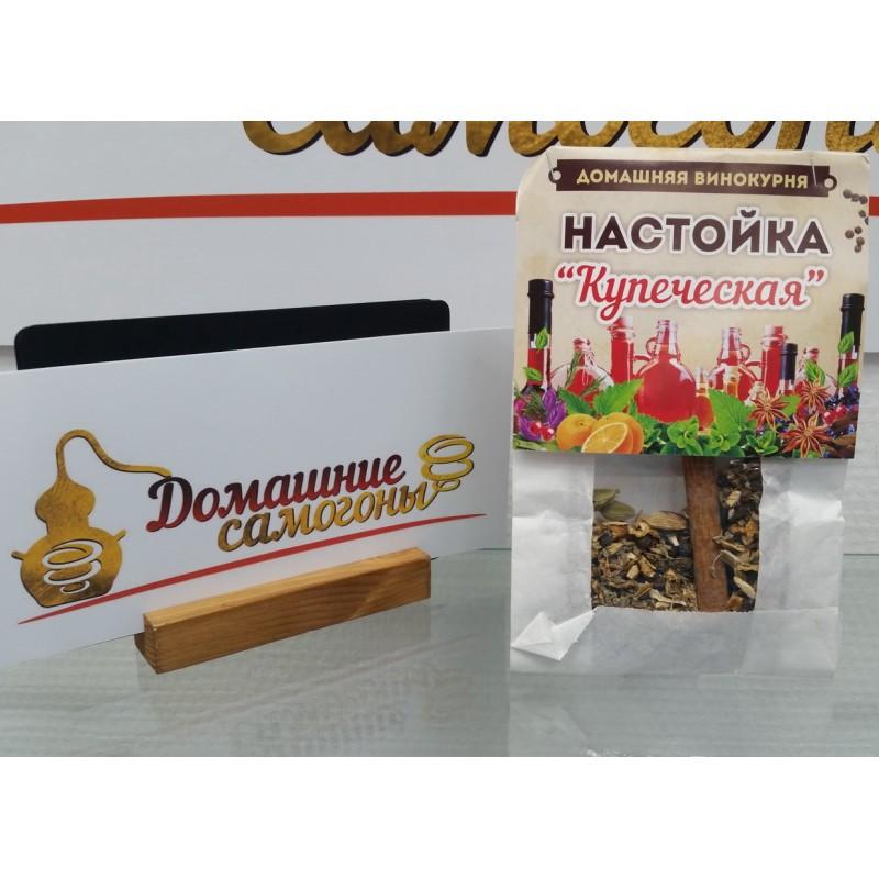 Настойка Домашняя винокурня «Купеческая», 50 гр