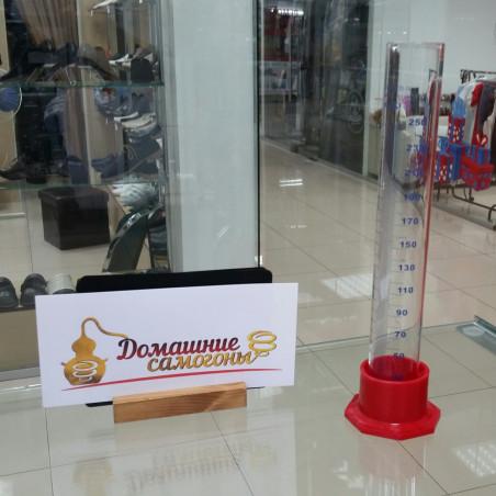 Цилиндр мерный стеклянный 250 мл