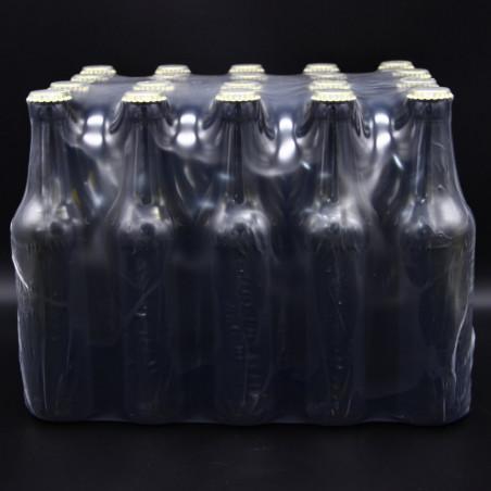 Набор бутылок для пива Варшава 0,5 л с пробками (20 шт)