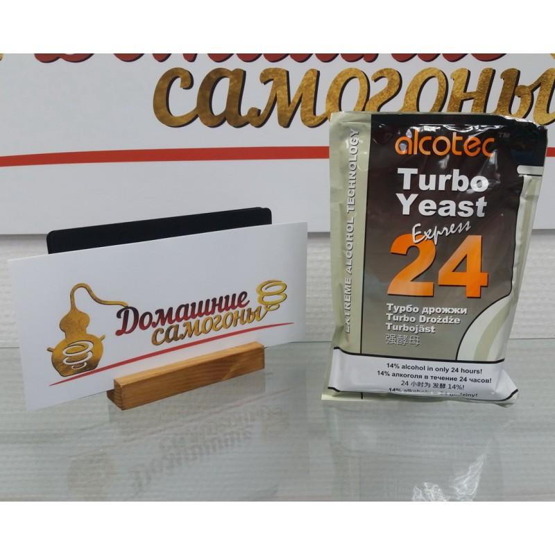 Купить дрожжи alcotec 24 turbo yeast