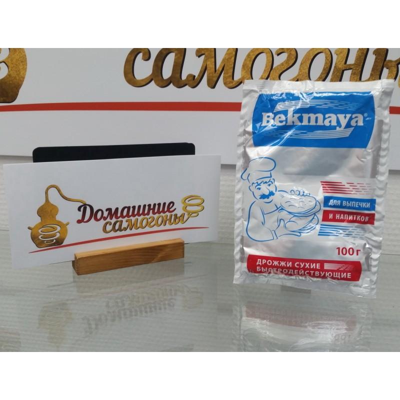 Купить дрожжи bekmaya в Москве