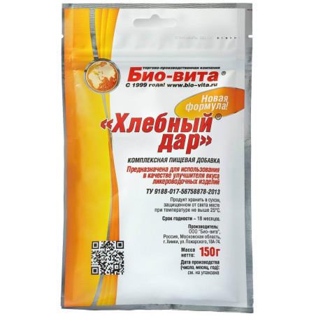 Бонификатор «Хлебный Дар», 150 гр