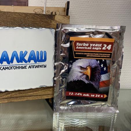 Турбо дрожжи спиртовые American eagle 24, 100 гр