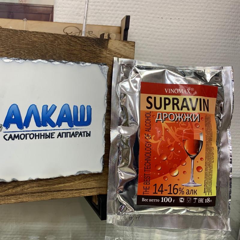 Дрожжи спиртовые SUPRAVIN, 100 гр