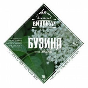 "Настойка ""Алтайский винокур"" Бузина (цветы). Моно набор"