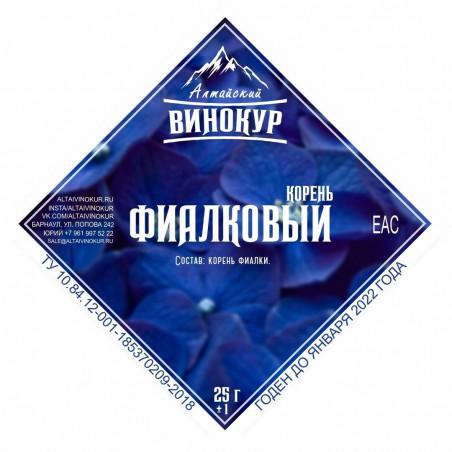 """Настойка """"Алтайский винокур"""" Фиалковый корень"""