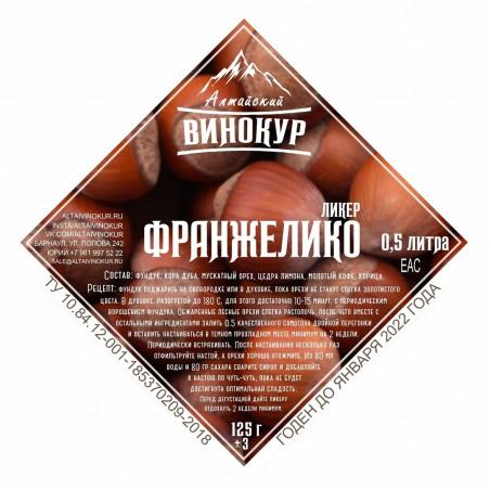 """Настойка """"Алтайский винокур"""" Франжелико. Набор трав и пряностей"""