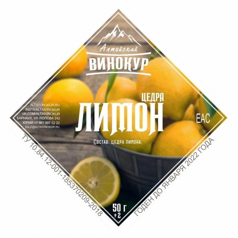 "Настойка ""Алтайский винокур"" Лимона цедра. Моно набор"