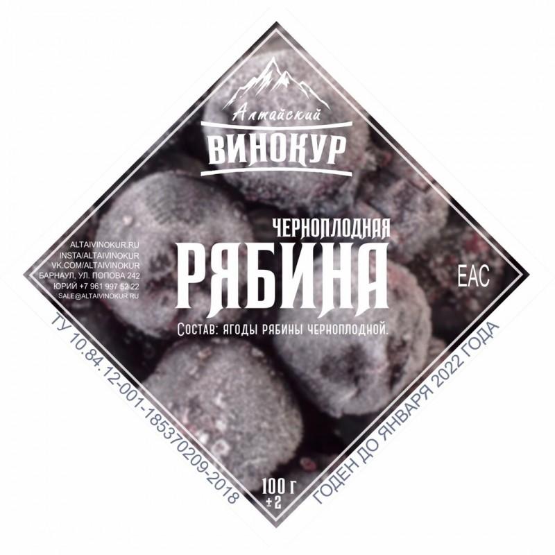 """Настойка """"Алтайский винокур"""" Рябина черноплодная. Моно набор"""
