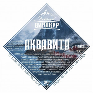 """Настойка """"Алтайский винокур"""". Набор трав и пряностей"""