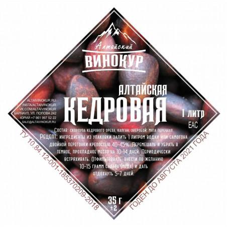 """Настойка """"Алтайский винокур"""" Алтайская кедровая"""