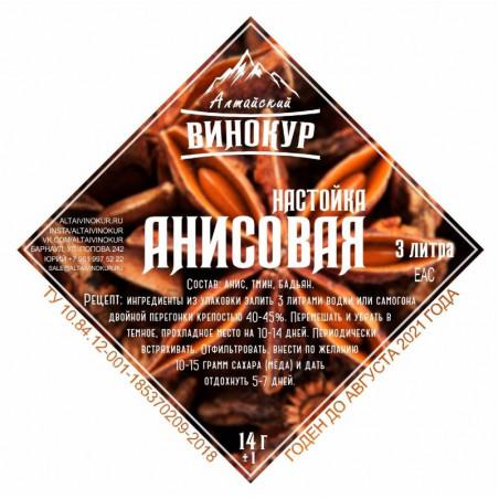 """Настойка """"Алтайский винокур"""" Анисовая. Набор трав и пряностей"""