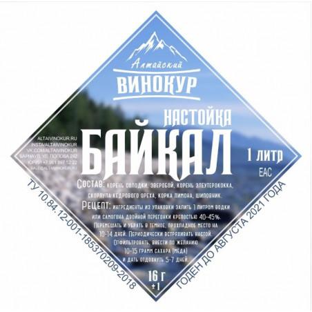 "Настойка ""Алтайский винокур"" Байкал. Набор трав и пряностей"