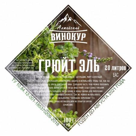 """Настойка """"Алтайский винокур"""" Грюйт эль. Набор трав и пряностей"""