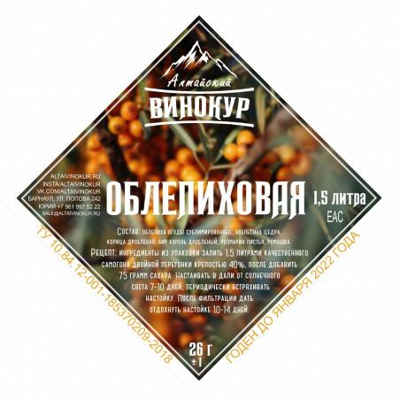 """Настойка """"Алтайский винокур"""" Облепиховая. Набор трав и пряностей"""