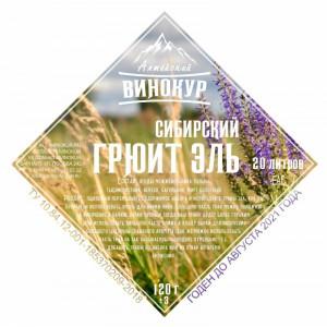 """Настойка """"Алтайский винокур"""" Сибирский грюйт эль. Набор трав и пряностей"""