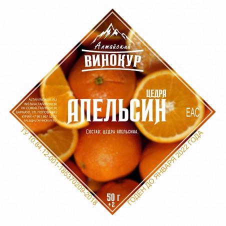"""Настойка """"Алтайский винокур"""" Апельсина цедра. Моно набор"""