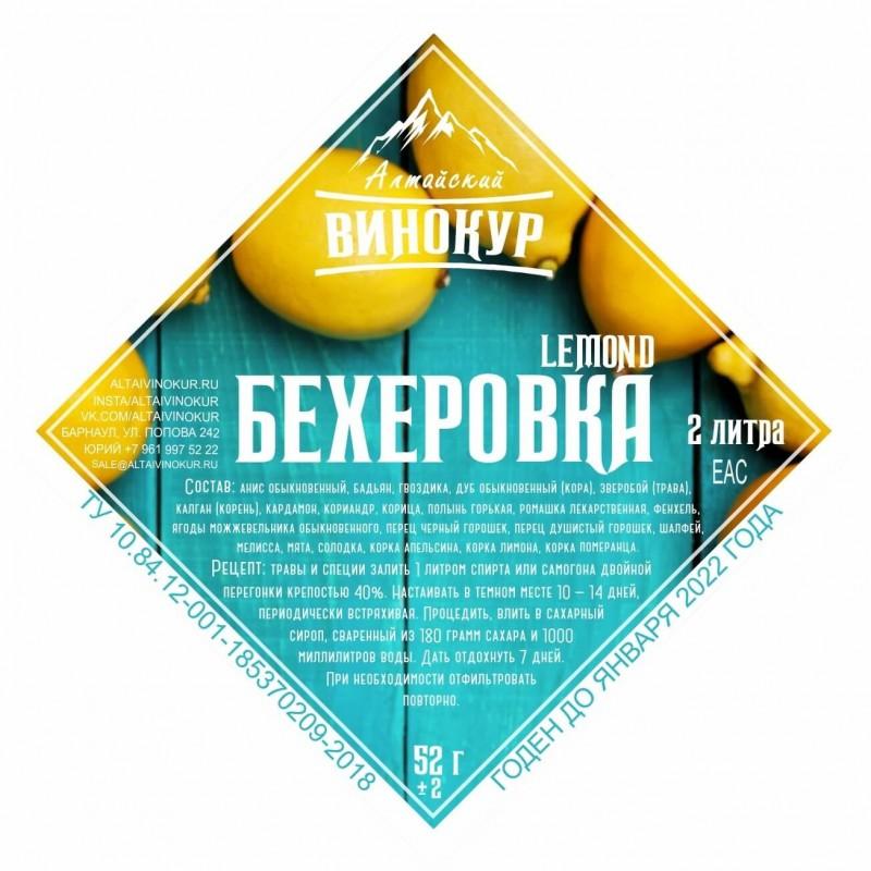 """Настойка """"Алтайский винокур"""" Бехеровка LEMOND. Набор трав и пряностей"""