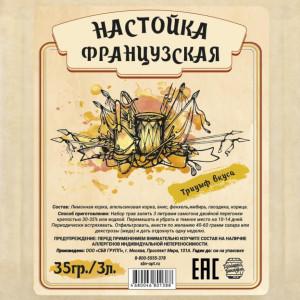 Настойка Домашняя винокурня «Французская», 35 гр