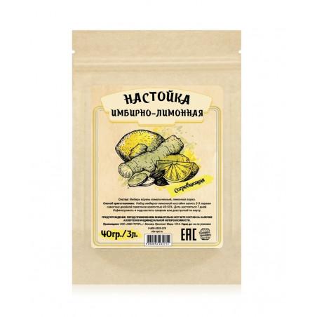 Настойка Домашняя винокурня «Имбирно-Лимонная», 40 гр