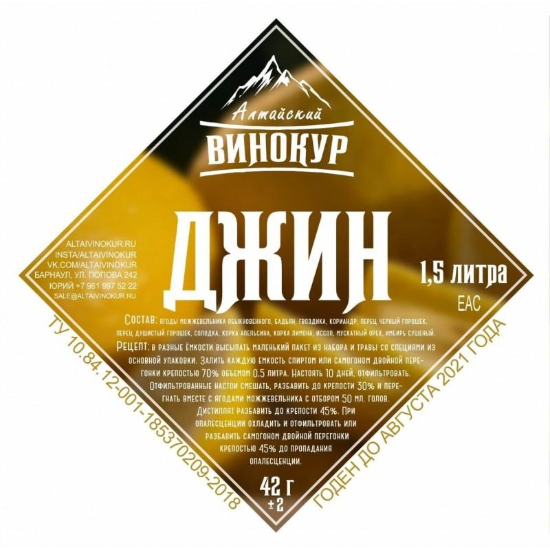 """Настойка """"Алтайский винокур"""" Джин"""