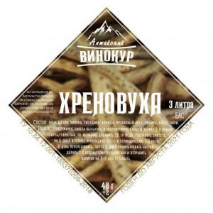 """Настойка """"Алтайский винокур"""" Хреновуха. Набор трав и пряностей"""