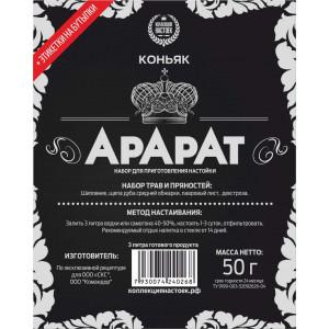 """Настойка """"Коллекция настоек"""" Коньяк Арарат новый"""