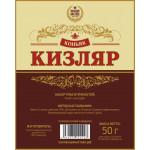 """Настойка """"Коллекция настоек"""" Коньяк Кизляр"""