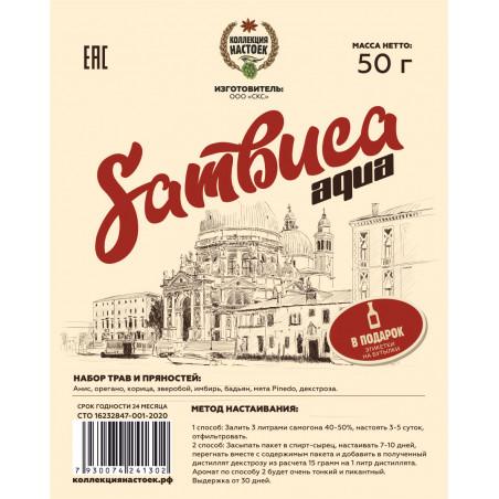 "Настойка ""Коллекция настоек"" Sambuca aqua"